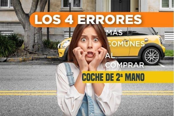 4-errores-comunes-al-comprar-coche-segunda-mano